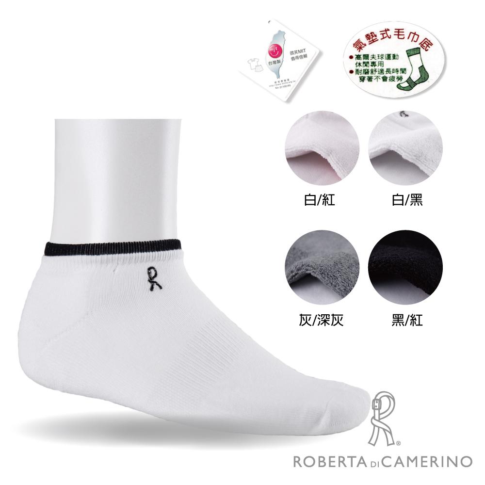 ROBERTA諾貝達 台灣製 氣墊式毛巾底襪子1入(白色)