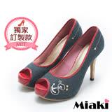 【Miaki】MIT 魚口鞋真皮牛仔水鑽露趾高跟鞋 (藍色)