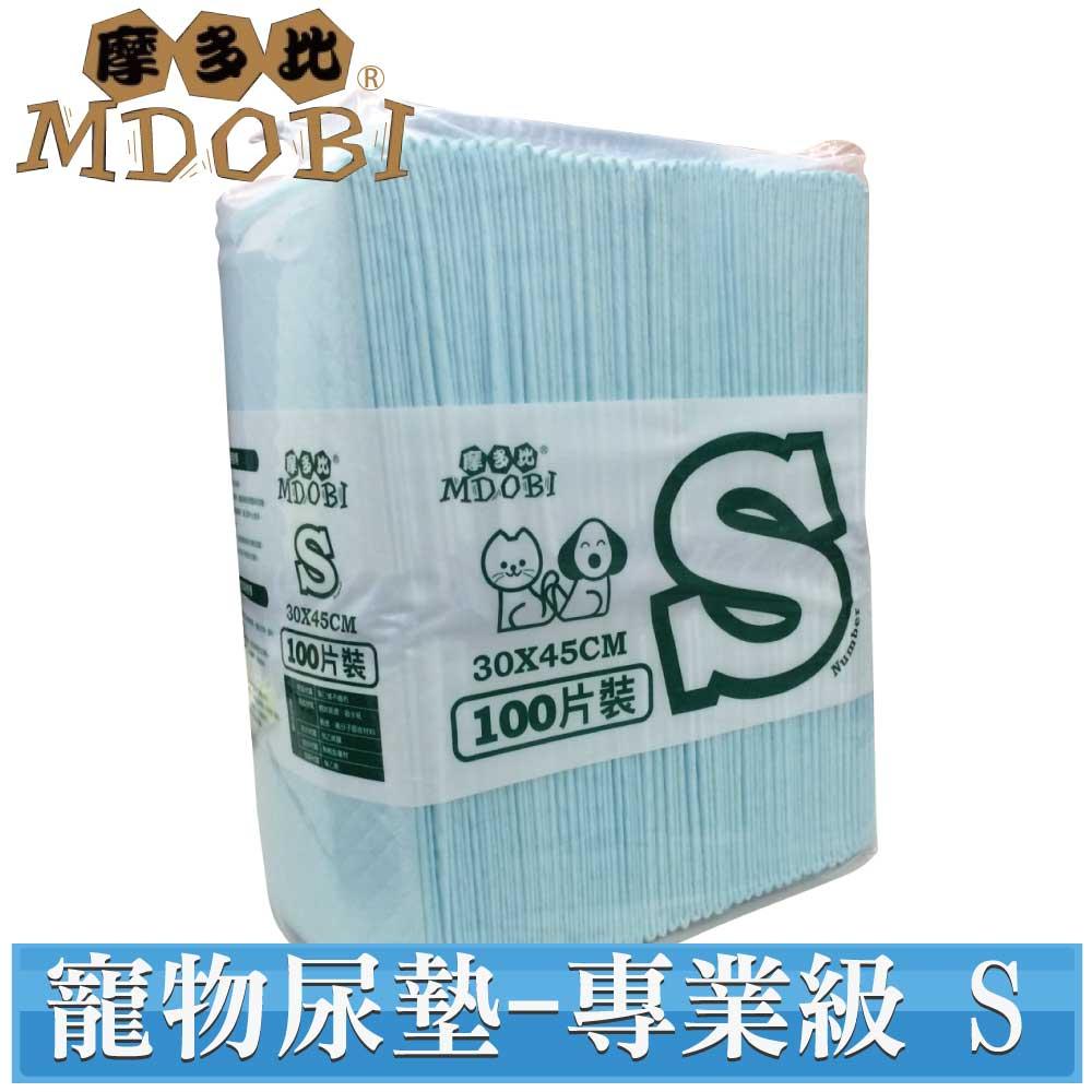 【MDOBI摩多比】業務用專業級寵物用尿布 S號(30x45-100枚)