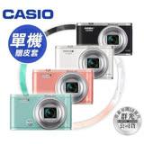CASIO EX-ZR5000 自拍粉嫩美顏神器-送原廠皮套