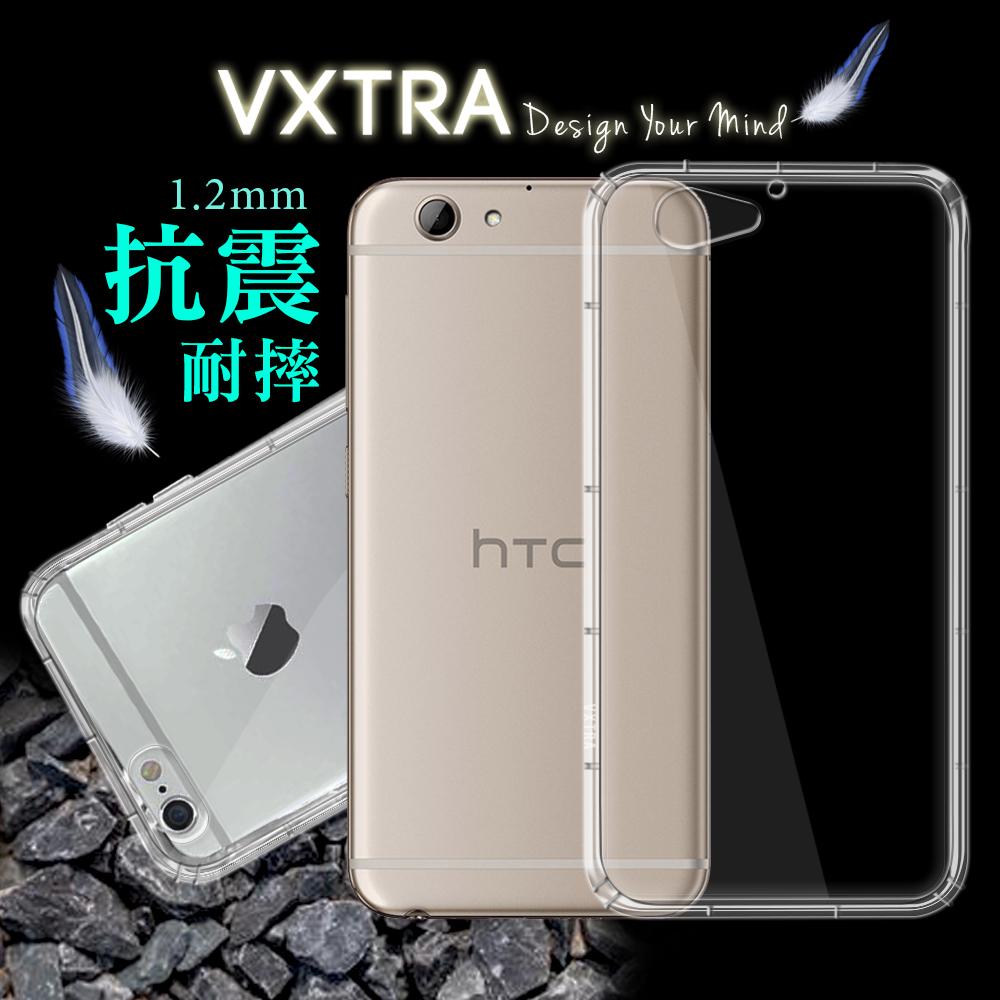 VXTRA HTC One A9s 防摔氣墊保護殼 手機殼
