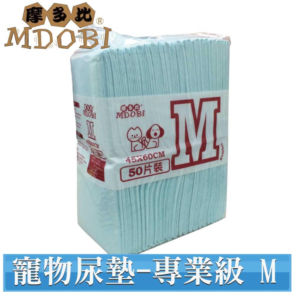 【MDOBI摩多比】業務用專業級寵物用尿布 M號(45x60-50枚)