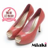 【Miaki】MIT魚口鞋真皮復古女伶露趾高跟鞋 (紅色)