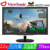 ViewSonic優派 VX2257-mhd 22型電競寬液晶螢幕