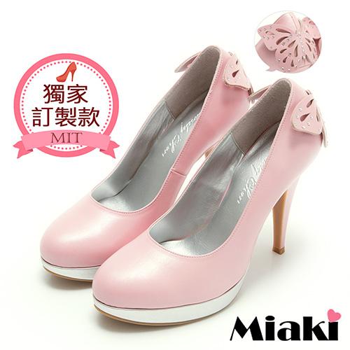 【Miaki】MIT 高跟鞋真皮典雅女伶蝴蝶結婚鞋 (粉色)