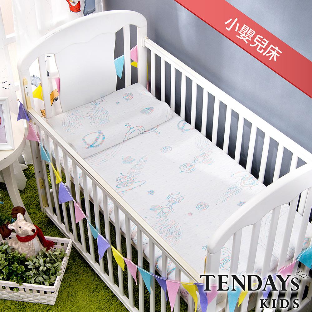 【TENDAYS】太空幻象嬰兒護脊床墊(小單)