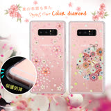 PGS Samsung Galaxy Note 8 奧地利水晶彩繪空壓手機殼 三星空壓殼