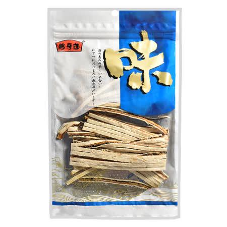 買一送一【鶴壽庭】芝麻鮭魚夾心絲