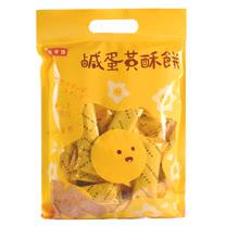 【鶴壽庭】鹹蛋黃酥餅240g