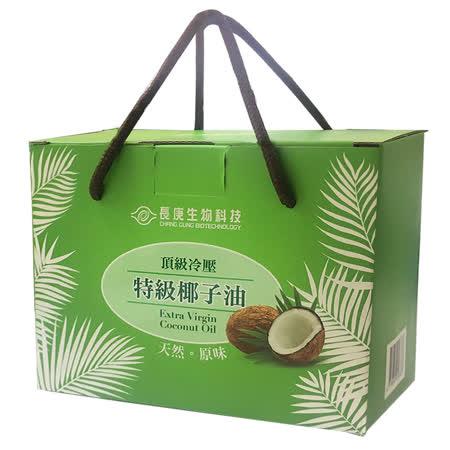 長庚生技 頂級特級椰子油禮盒