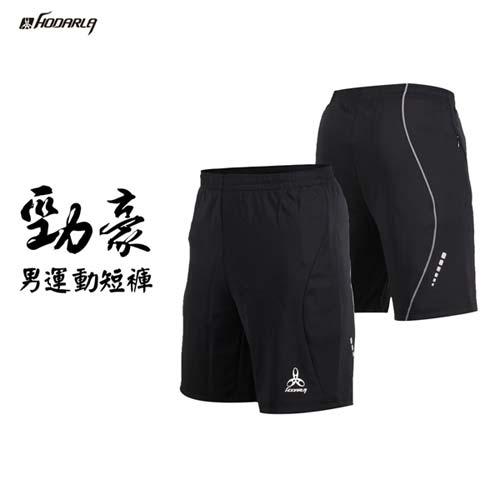 (男) HODARLA -勁豪運動短褲-慢跑 路跑 五分褲 台灣製 黑灰