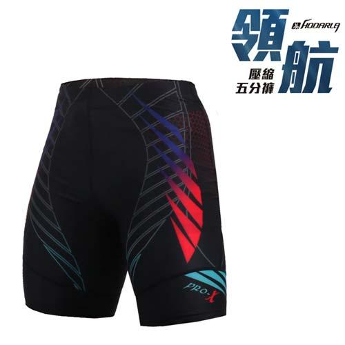 (男) HODARLA 領航壓縮五分褲-慢跑 路跑 減壓 緊身 運動短褲 台灣製 黑紫紅