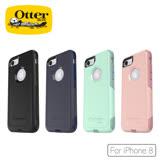 OtterBox iPhone7/8通勤者系列保護殼