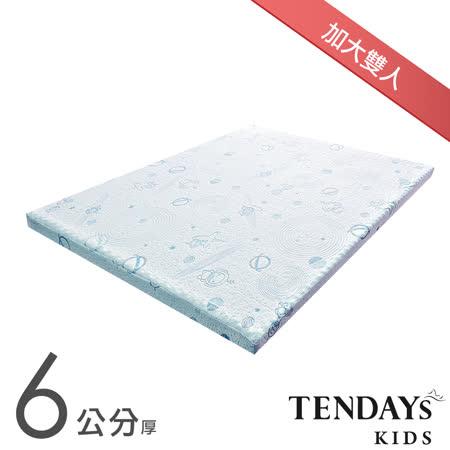 【TENDAYS】太空幻象兒童護脊床