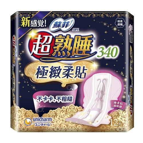 蘇菲 超熟睡極緻柔貼 34cm (12片 x6包/組)