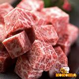 (任選)【極鮮配】美國安格斯一口骰子牛肉(200G±10%/包)