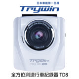 Trywin 全方位測速行車記錄器(TD8)