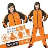JUMP 挺雅MIT內裡套裝二件式雨衣(M~4XL) 橘黑JP3537
