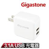 Gigastone 立達 GA-7200W 3.1A 雙孔USB超高速充電器
