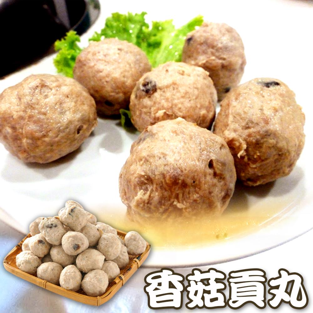 【台北濱江】香菇貢丸600g 包