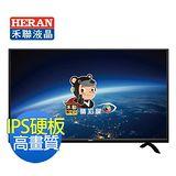 HERAN禾聯 HERAN禾聯 43型 護眼低藍光LED液晶顯示器 HF-43DA7