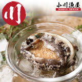 【小川漁屋】極品南非活凍帶殼鮑魚1包(500G/包/約6~8粒+-10%)任選