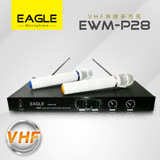 【EAGLE】專業級VHF雙頻無線麥克風組 EWM-P28