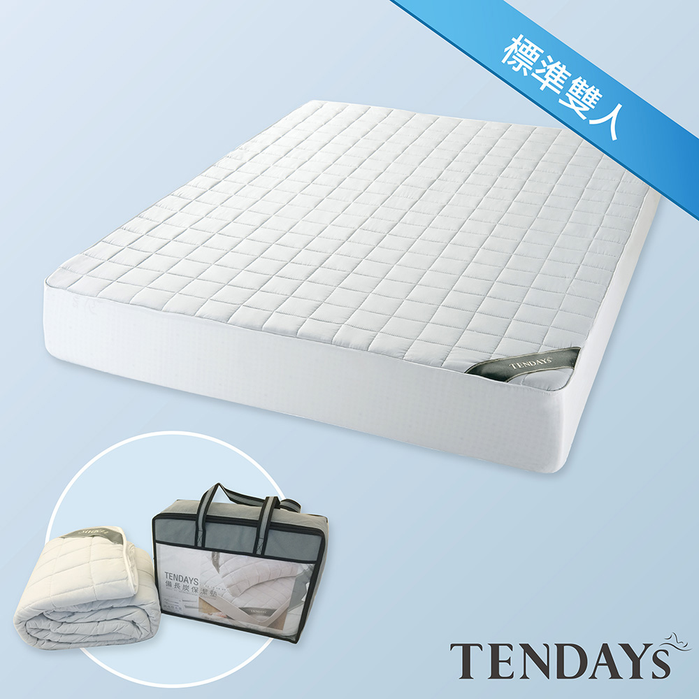 【TENDAYS】備長炭床包型保潔墊(標準雙人)