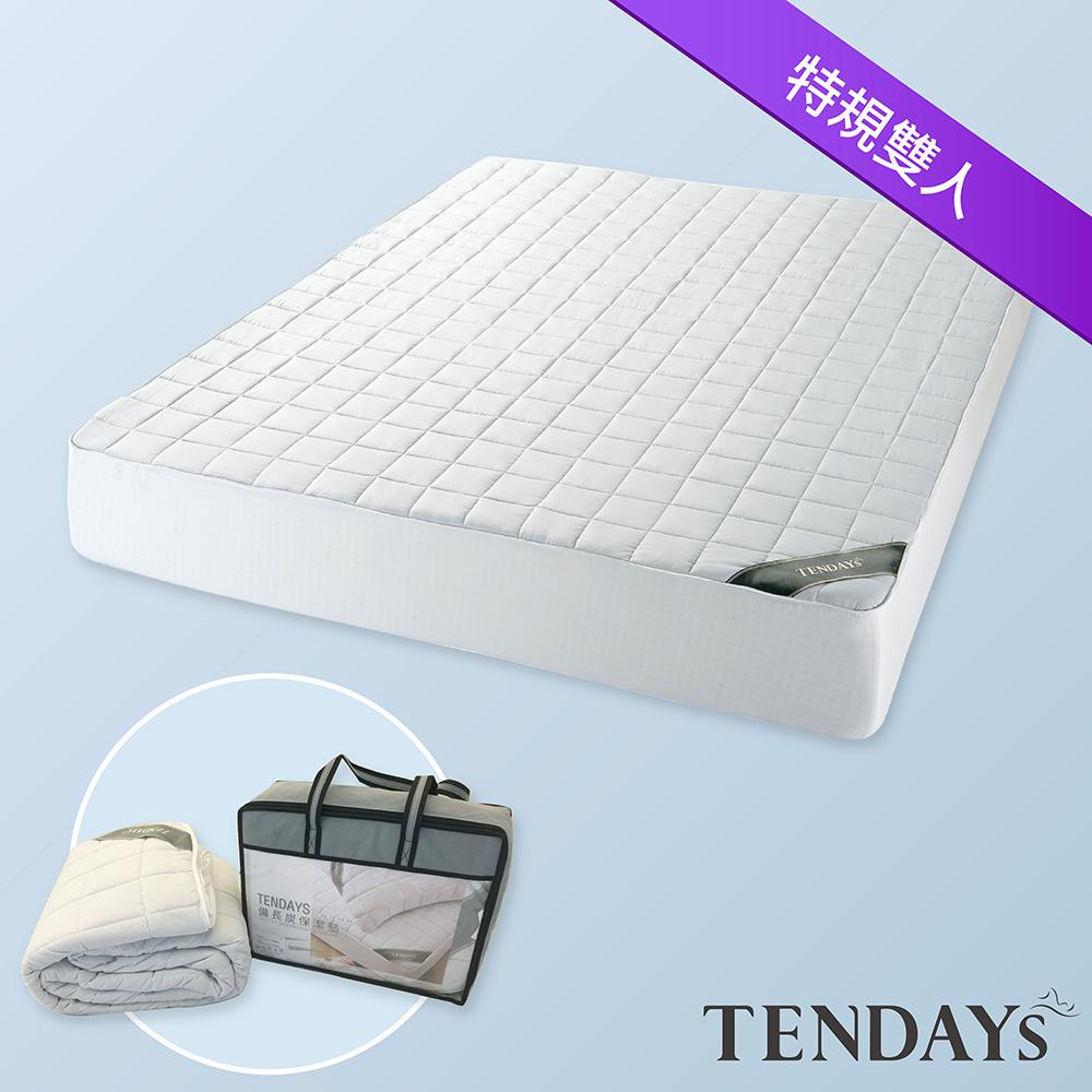 【TENDAYS】備長炭床包型保潔墊(特規雙人)