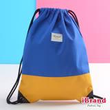 iBrand 簡單生活撞色帆布束口後背包-藍x黃