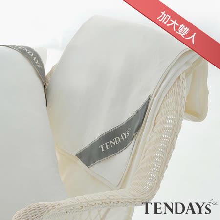TENDAYS-健康 防蹣床包套(加大雙人)