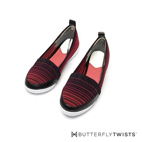 BUTTERFLY TWISTS-錐形楦頭 多彩編織款 記憶軟墊平底鞋-珊瑚紅