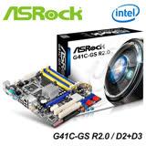 華擎 ASROCK G41C-GS R2.0 主機板 (支援 DDR3/DDR2)