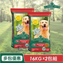 Classic Pets加好寶乾狗糧<br/>牛肉口味16kgx2包