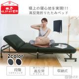Simple Life-高反發支撐14段收納折疊床(簡易組裝)黑KR