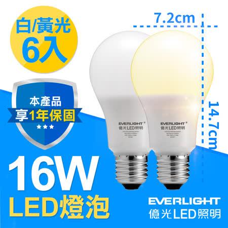 億光LED 16W燈泡 PLUS 升級版(6入)