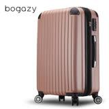 【Bogazy】 繽紛派對 24吋霧面防刮可加大旅行箱(玫瑰金)