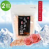 【瑰麗寶】食用玫瑰鹽粒(200g)-2入