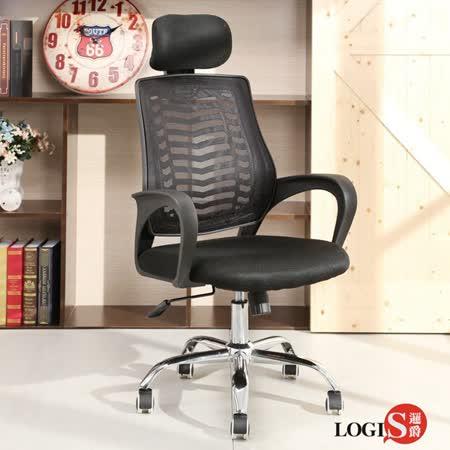 LOGIS邏爵- 倍力GX半網事務椅 辦公椅 電腦椅 書桌椅 -friDay購物