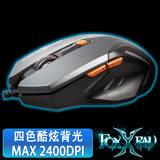 FOXXRAY 無畏獵狐電競滑鼠(FXR-BM-29)
