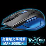 FOXXRAY 妖靈獵狐電競滑鼠(FXR-BM-31)