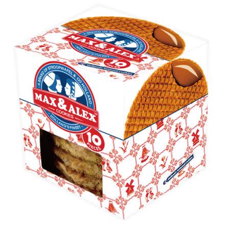 【買一送一】 史翠普荷式焦糖煎餅