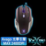 FOXXRAY 刀鋒獵狐光學電競滑鼠(FXR-BM-10/刀鋒棕)