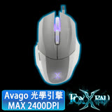 FOXXRAY 刀鋒獵狐光學電競滑鼠(FXR-BM-10/刀鋒灰)