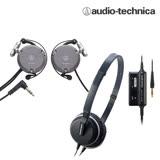 鐵三角 ATH-EM7x 鋁金屬製機殼耳掛式耳機+ 鐵三角 ATH-ANC1 主動式抗噪耳罩式耳機