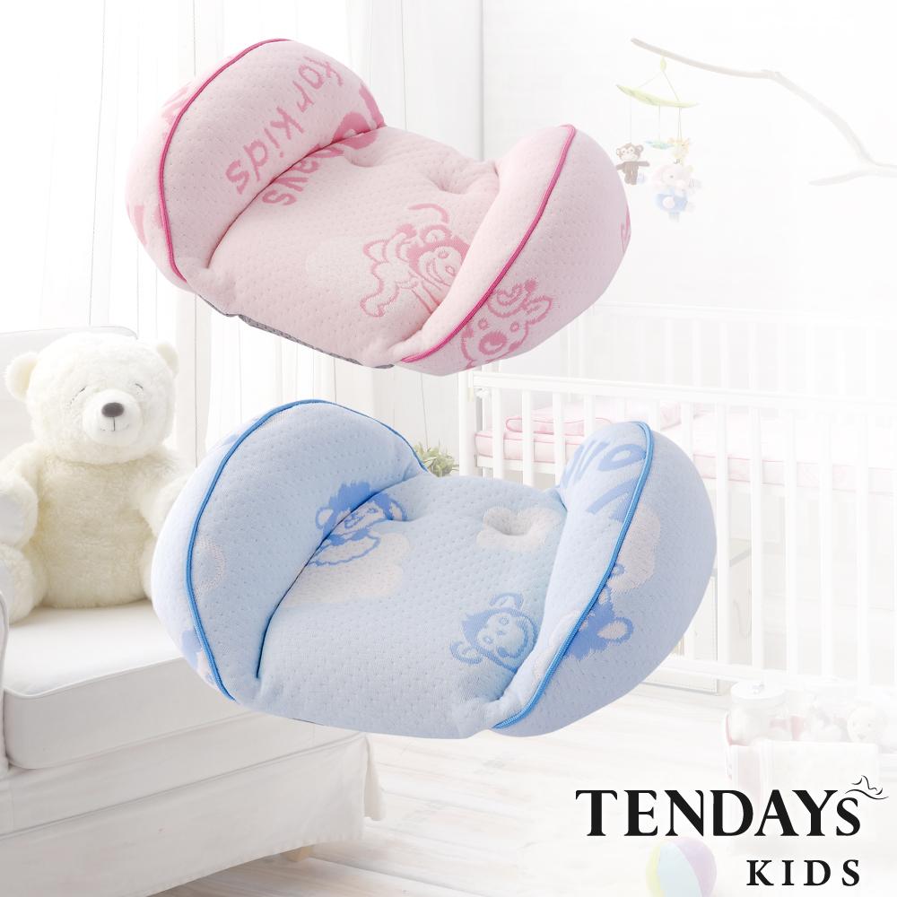 TENDAYS 寶寶3D支撐枕
