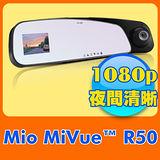Mio MiVue R50 後視鏡行車記錄器《送無糖二合一好同學醇真咖啡 10包/組》