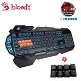 【Bloody】雙飛燕 B318 八機械光軸鍵盤- 贈(編程控健寶典)