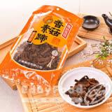 【天素豆乾】香菇素蹄 1包 (200G/包)