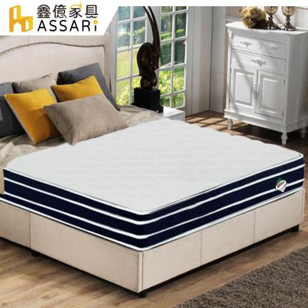 雙面可睡 四線獨立筒床墊